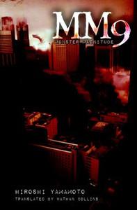MM9 Novel
