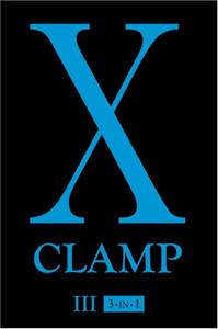 X/1999 Graphic Novel Omnibus Edition Vol. 03
