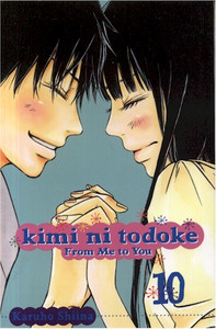 Kimi ni Todoke: From Me To You Graphic Novel 10