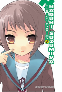 Haruhi Suzumiya Novel 08 (HC) The Indignation