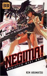 Negima Graphic Novel Vol. 33