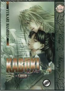 Kabuki Graphic Novel 04 Green
