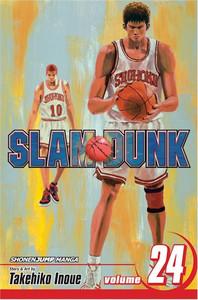 Slam Dunk Graphic Novel 24