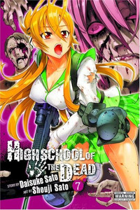 High School of the Dead Graphic Novel 07