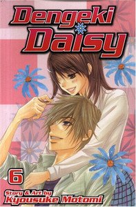Dengeki Daisy Graphic Novel Vol. 06