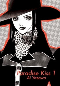 Paradise Kiss Graphic Novel Part 01