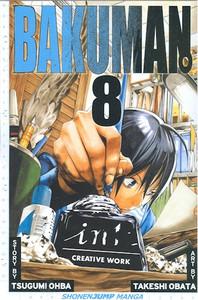 Bakuman Graphic Novel 08