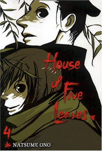 House of Five Leaves Graphic Novel 04