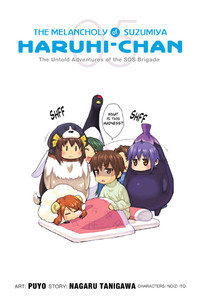 Melancholy of Suzumiya Haruhi-chan Graphic Novel 05