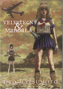 Velveteen & Mandala Graphic Novel