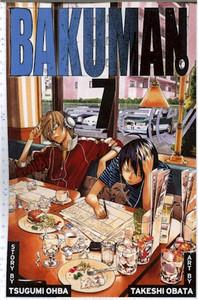 Bakuman Graphic Novel 07