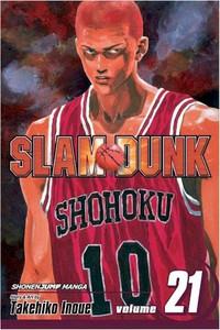 Slam Dunk Graphic Novel 21