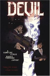 Devil Graphic Novel
