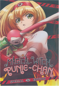 Magical Witch Punie-Chan DVD (Special Edition)
