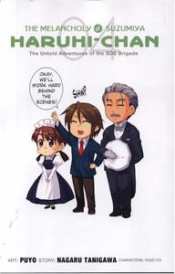 Melancholy of Suzumiya Haruhi-chan Graphic Novel 04