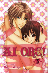AI ORE! Graphic Novel Vol. 03