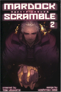 Mardock Scramble Graphic Novel Vol. 02