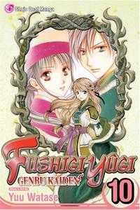 Fushigi Yuugi Genbu Kaiden Graphic Novel 10