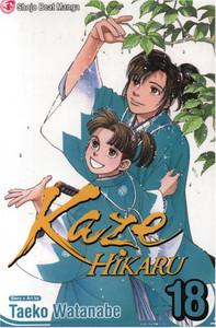 Kaze Hikaru Graphic Novel 18