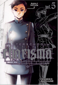 Afterschool Charisma Graphic Novel 05