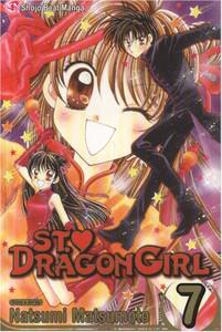St. Dragon Girl Graphic Novel 07