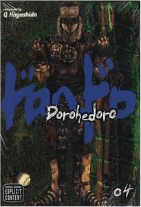 Dorohedoro Graphic Novel Vol. 04