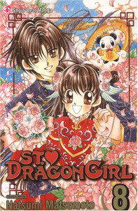 St. Dragon Girl Graphic Novel 08