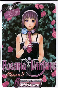 Rosario+Vampire Season II Graphic Novel 06