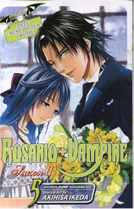 Rosario+Vampire Season II Graphic Novel 05