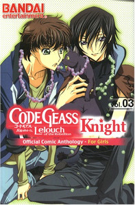Code Geass Knights Graphic Novel 03