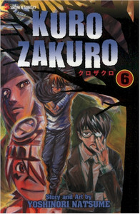 Kurozakuro Graphic Novel 06