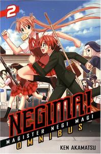 Negima Graphic Novel Omnibus Vol. 2