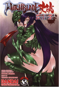 Witchblade Takeru Graphic Novel Collection