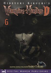 Vampire Hunter D Graphic Novel 06