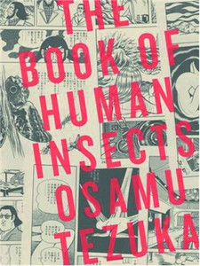 Book of Human Insects Graphic Novel (Soft cover)
