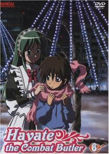 Hayate the Combat Butler DVD Part 6