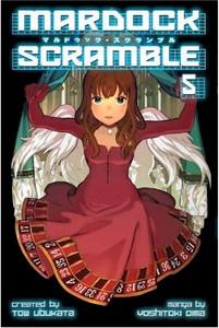 Mardock Scramble Graphic Novel Vol. 05