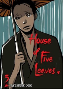 House of Five Leaves Graphic Novel 05
