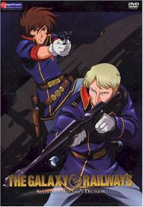 Galaxy Railways DVD 05 Manabu's Decision