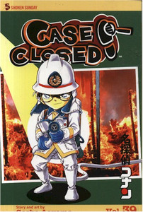 Case Closed Graphic Novel Vol. 39