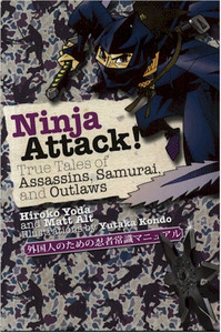 Ninja Attack! True Tales of Assassins, Samurai, and Outlaws