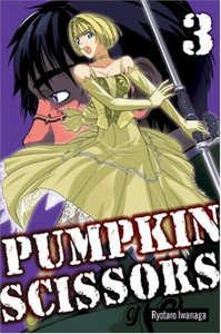 Pumpkin Scissors Graphic Novel 03