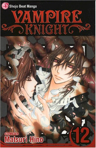 Vampire Knight Graphic Novel 12