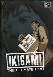 Ikigami Graphic Novel 07