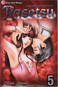 Rasetsu Graphic Novel 05