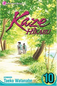 Kaze Hikaru Graphic Novel 10