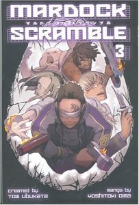 Mardock Scramble Graphic Novel Vol. 03