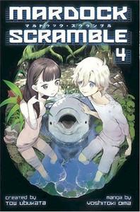 Mardock Scramble Graphic Novel Vol. 04