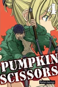 Pumpkin Scissors Graphic Novel 04