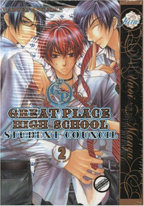 Great Place High School GN Vol. 02 Student Council